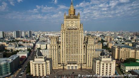 Москва вимагає від Вашингтона пояснень щодо затримання громадянина Росії