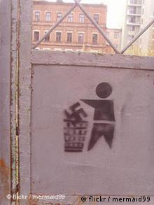 Wand in Charkiw Ukraine