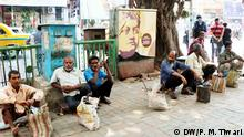 Unemployment rise in Eastern India. Ort: : Kolkata Datum: 22-03-18 Photo: P M Tiwari / DW