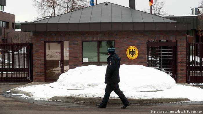 Embaixada da Alemanha em Moscou