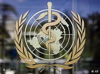 Светска здравствена организација