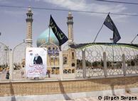 مسجدی در قم