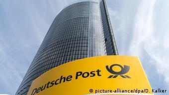 Deutsche Bank και Postbank διαθέτουν 1.300 υποκαταστήματα