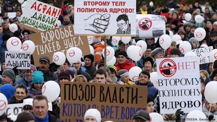 Митинг протеста против свалки Ядрово в Волоколамске