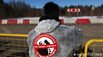 Жители Волоколамска требуют закрытия мусорного полигона