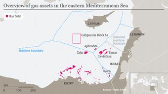 Τα αποθέματα φυσικού αερίου στην ανατολική Μεσόγειο