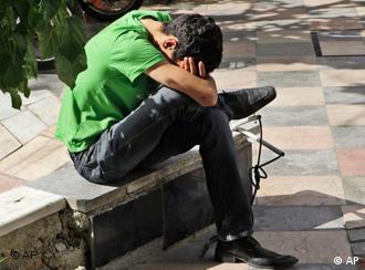 اکثر جوانان غمگین اند