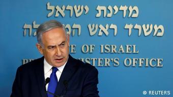 Israel Prime Minister Benjamin Natanyahu