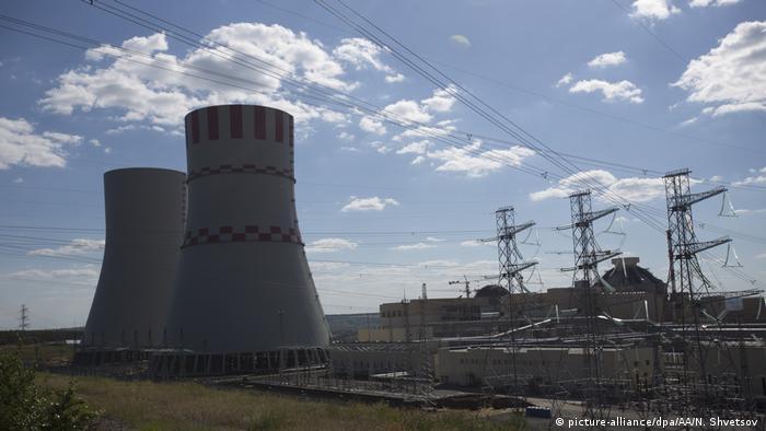 Rusya elektrik üretiminde nükleer enerji payını arttırmayı hedefliyor