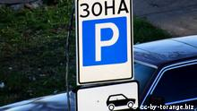 Ukraine Parkplätze Parken Parkschild