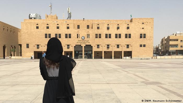 Deera Square, Riyadh, the former site for public executions.