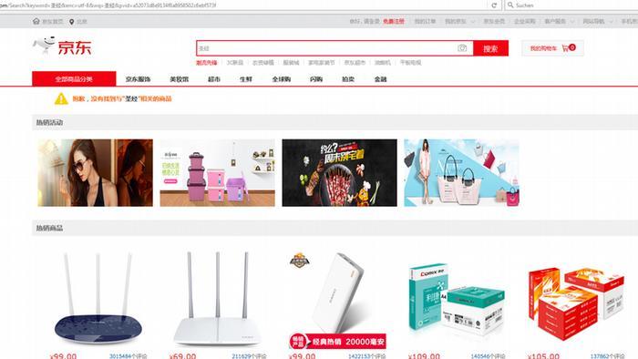 Screenshot Suchergebnisse von chinesischsprachigen Bibeln beim Online-Versandhändler Jingdong