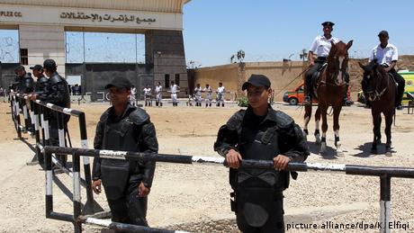 В Єгипті підтвердили засудження до смертної кари 75 осіб
