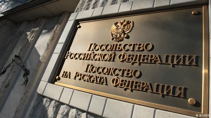 Посолството на Русия в София