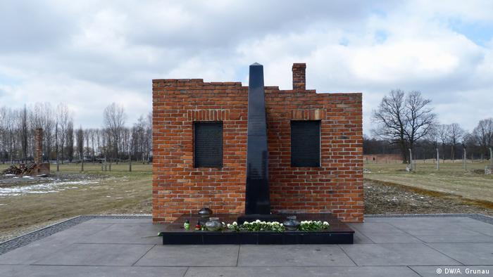 Memorial to the Roma and Sinti in Auschwitz
