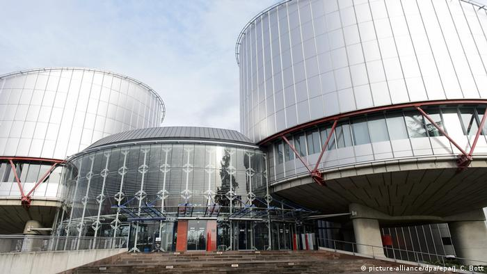 Будівля ЄСПЛ у Стразбурзі