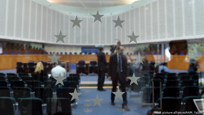 В зале заседаний ЕСПЧ