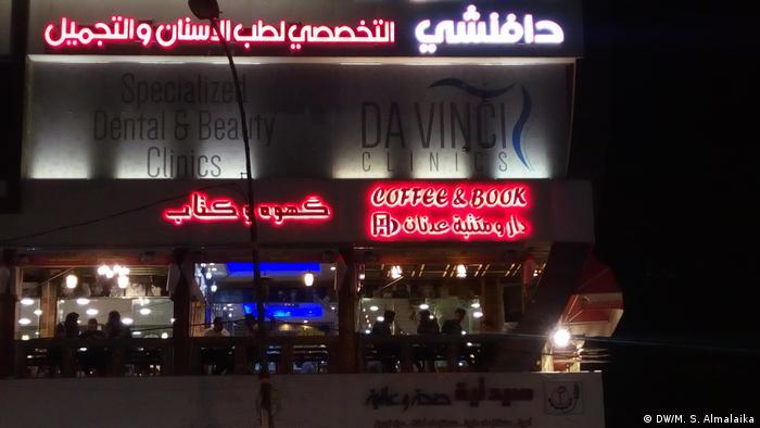 Irak Bagdad Reportage (DW/M. S. Almalaika)