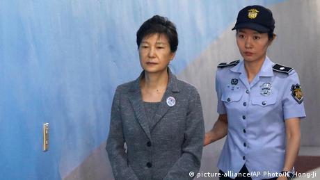 Екс-президентку Південної Кореї Пак Кин Хє засудили ще до восьми років в'язниці