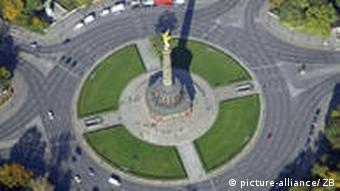Площадь с круговым движением