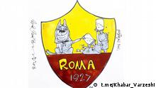 Screenshot AS Roma Logo