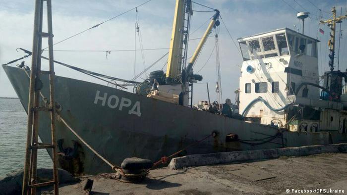 Ukraine Festgesetztes Schiff Nord (Facebook/DPSUkraine)