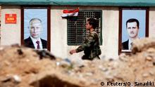 Syrien Ost-Ghouta Putin Assad Wandbilder
