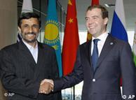دمیتری مدودف، رئیس جمهوری روسیه و محمود احمدینژاد پس از انتخابات ریاست جمهوری در ایران