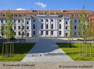 Грайфсвальдському університету більше 500 років