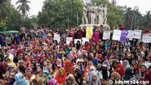 Bangladesch Dhaka Protest gegen Quotensystem bei Regierungsjobs