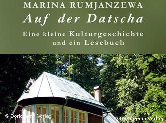 http://www.dw-world.de/image/0,,4330700_4,00.jpg