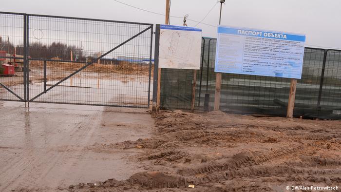 Место строительства аккумуляторного завода под Брестом
