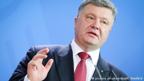 Петро Порошенко заявив про підтримку посолки США в Україні