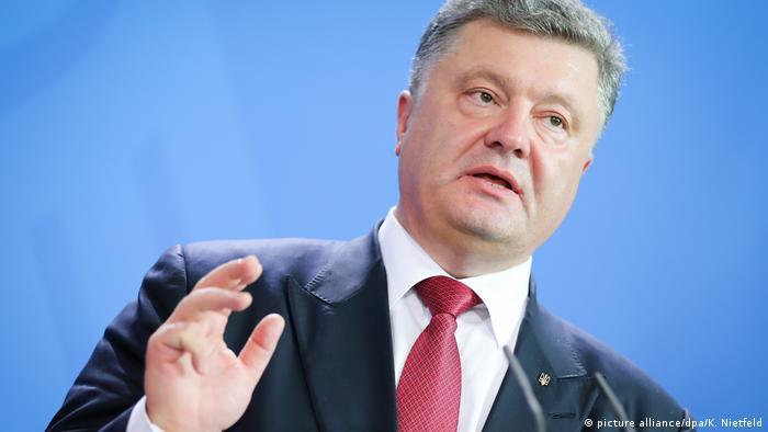 Порошенко заявив, що Трамп дотримується української позиції у переговорах з Путіним