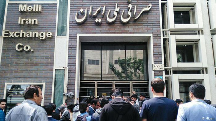 Iran Währung & Devisen - Wert des Tuman fällt