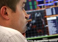 На Московской бирже