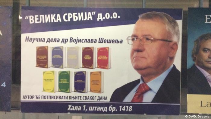 Sign showing Vjislav Seselj (DW/D. Dedovic)
