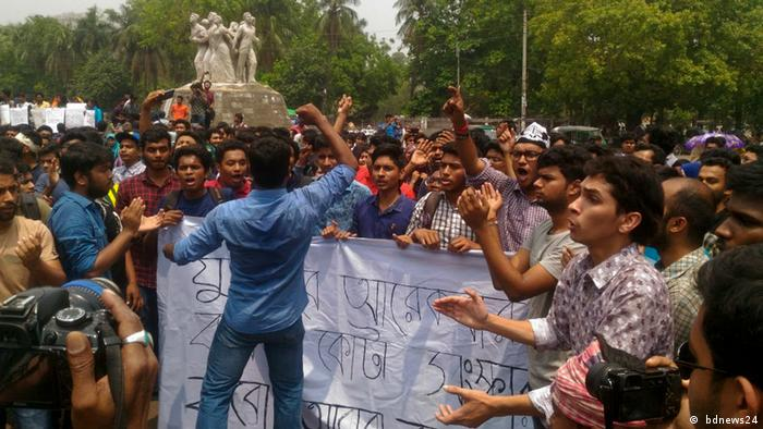 Bangladesch Studentenprotest ( bdnews24)