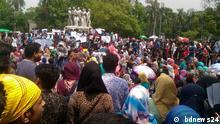 Bangladesch Studentenprotest