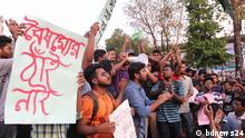 Caption: After an eventful day filled with dramatic turns in their agitation for reforms to quota system in government jobs, the split factions of protesting students and jobseekers have joined forces. Keywords: Bangladesh, quota system, student protest, Dhaka University