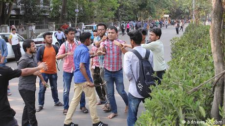 Bangladesch Demonstration der Quotenreform in Dhaka (bdnews24.com)