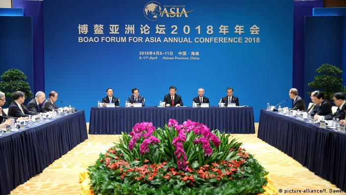 Chinese President Xi Jinping at the Boao Forum