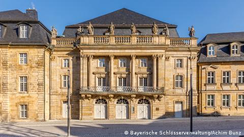 markaefliches opernhaus bayreuth