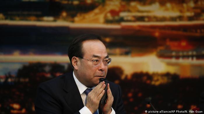 Экс-секретарь отделения Коммунистической партии Китая в Чунцине Сунь Чжэнцай (фото из архива)