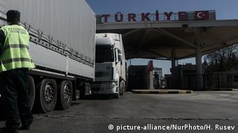 Turkey border control