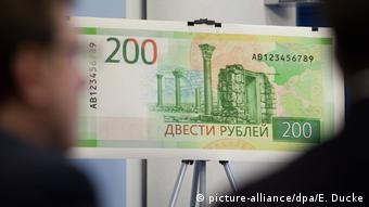 Банкнота в 200 рублей