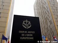 Здание суда Евросоюза в Люксембурге