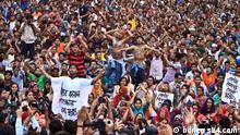 Bangladesh Dhaka Quota Protest auf einen Blick