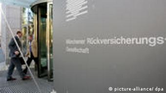 The entrance to the leading reinsurance company, Munich Re.