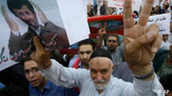 طرفداران محمود احمدینژاد